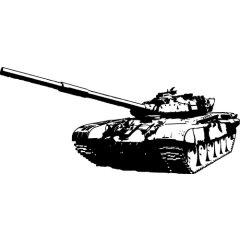 Wandtattoo Panzer Aufkleber Wehrmacht WW 2 Tank Techno